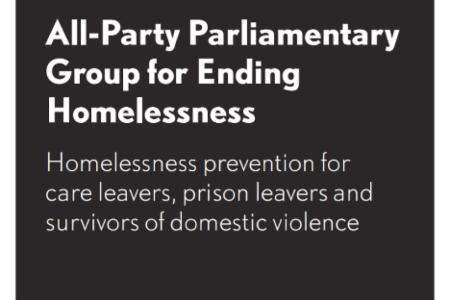 >News: UK All-Party Parliamentary Group for Ending Homelessness Publishes Research on Preventing Homelessness